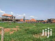 Don't Miss Out 33decimals In Najjera Kira | Land & Plots For Sale for sale in Central Region, Kampala