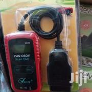 Car Engine Scanner   Vehicle Parts & Accessories for sale in Central Region, Kampala