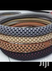Nice Wheel Covers | Vehicle Parts & Accessories for sale in Central Region, Kampala