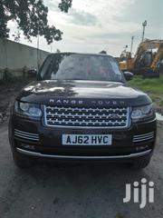 Land Rover Range Rover Vogue 2016 | Cars for sale in Central Region, Kampala