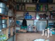 Shop In Kirinya For Sale | Commercial Property For Sale for sale in Central Region, Kampala