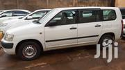 Toyota Succeed 2006 White | Cars for sale in Central Region, Kampala