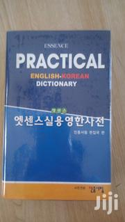 Practical English - Korean Dictionary | Books & Games for sale in Central Region, Kampala