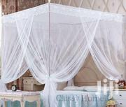 Deluxe Steel Frame Square Net - White | Home Accessories for sale in Central Region, Kampala