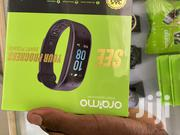 Oraimo Smart Watch | Smart Watches & Trackers for sale in Central Region, Kampala