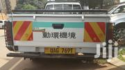 Nissan Pick-Up 1994 White   Cars for sale in Central Region, Kampala