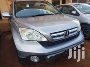 Honda CR-V 2007 EX 4WD Automatic Silver | Cars for sale in Central Region, Kampala