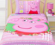 Kids Bed Covers | Baby & Child Care for sale in Central Region, Kampala