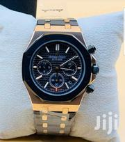 AP Watches | Watches for sale in Central Region, Kampala