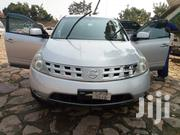 Nissan Murano 2008 3.5 Silver   Cars for sale in Central Region, Kampala