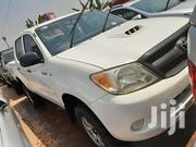 Toyota Hilux 2006 White | Cars for sale in Central Region, Kampala