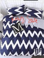 Modern King Size Bed Every Inside | Furniture for sale in Central Region, Kampala