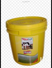 Molaplus Milk Booster | Feeds, Supplements & Seeds for sale in Central Region, Kampala