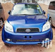 Toyota Rush 2006 Blue | Cars for sale in Central Region, Kampala
