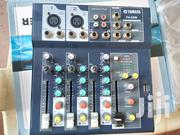 4channel Mixer (Yamaha) | Audio & Music Equipment for sale in Central Region, Kampala