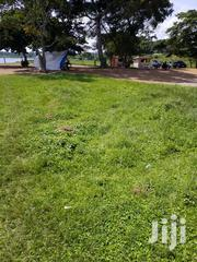 5 Acres Free Hold Touching L. Victoria, Katosi | Land & Plots For Sale for sale in Central Region, Mukono