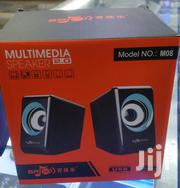 External Speakers For Computers And Laptops | Audio & Music Equipment for sale in Central Region, Kampala