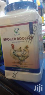 Broiler Booster | Feeds, Supplements & Seeds for sale in Central Region, Kampala