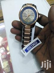 Seiko Watch | Watches for sale in Central Region, Kampala