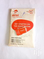 Airtel Agent Line | Other Services for sale in Eastern Region, Jinja