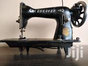 Brother Second Hand Japan Sewing Machine | Home Appliances for sale in Central Region, Kampala