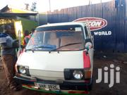 Townace 2c Diesel Engine | Trucks & Trailers for sale in Central Region, Kampala