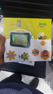 New Kids tablet 8 GB   Toys for sale in Central Region, Kampala
