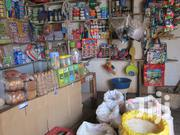 Cheap Shop In Kirinya For Sale | Commercial Property For Sale for sale in Central Region, Kampala