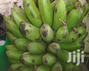 Shopping And Delivery Services | Feeds, Supplements & Seeds for sale in Central Region, Kampala