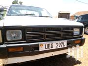 Nissan Pick-Up 1995 White | Cars for sale in Central Region, Kampala