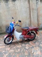 Suzuki Bike 2016 Red | Motorcycles & Scooters for sale in Central Region, Kampala