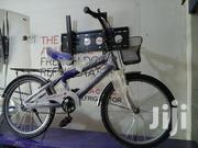 Mtb Bronco Bicycles | Toys for sale in Central Region, Kampala