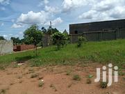 Kiira Awesome Plot Few Metres From the Main Road on Quick Sell | Land & Plots For Sale for sale in Central Region, Kampala