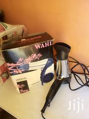 Wahl Hair Dryer | Tools & Accessories for sale in Central Region, Kampala