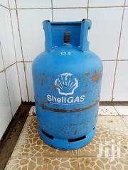 12kg Shell Gas Cylinder Empty | Kitchen Appliances for sale in Central Region, Kampala