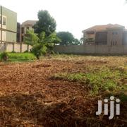 26 Decimals Plot Of Land In Najjera For Sale | Land & Plots For Sale for sale in Central Region, Kampala