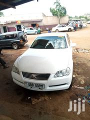 Toyota Mark X 2006 White | Cars for sale in Eastern Region, Mbale