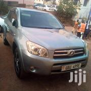 Toyota RAV4 2006 2.0 4x4 VX Automatic Gray | Cars for sale in Central Region, Kampala