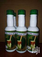 Kwesiima Cough Mixture | Vitamins & Supplements for sale in Central Region, Masaka