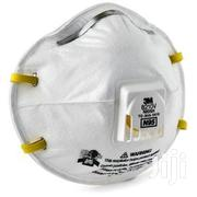 Ace Dust Mask Disposable White | Medical Equipment for sale in Central Region, Kampala