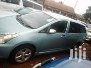 Toyota Wish 2013 Blue   Cars for sale in Central Region, Kampala