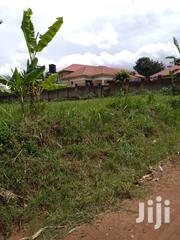 Land In Namugongo For Sale | Land & Plots For Sale for sale in Central Region, Kampala