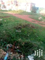 15 Decimals Land In Namugongo For Sale | Land & Plots For Sale for sale in Central Region, Wakiso