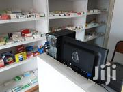 RETAIL PHARMACIES Within Kampala And Wakiso Areas   Commercial Property For Sale for sale in Central Region, Kampala
