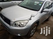 Toyota RAV4 2007 Silver | Cars for sale in Central Region, Kampala