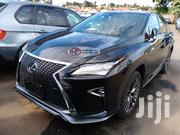 New Lexus RX 2017 | Cars for sale in Central Region, Kampala