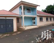 Five Bedroom House In Seeta Town For Sale | Houses & Apartments For Sale for sale in Central Region, Kampala