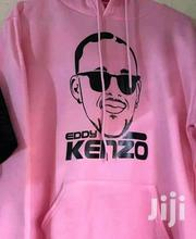 Customized Jumpers | Clothing for sale in Central Region, Kampala