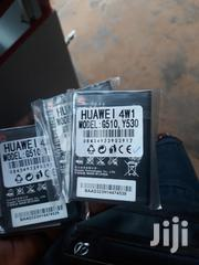 Huawei Batteries | Accessories for Mobile Phones & Tablets for sale in Central Region, Kampala