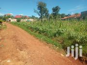 Plot In Namugongo Namwezi For Sale | Land & Plots For Sale for sale in Central Region, Kampala